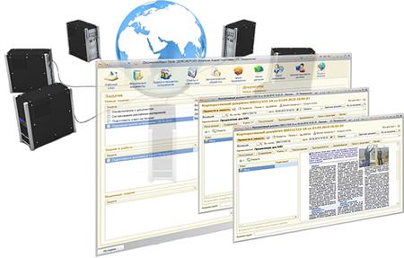 Евфрат-документооборот Инструкция - фото 9